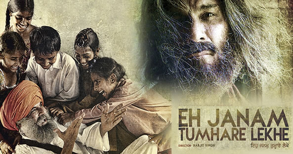 Eh Janam Tumhare Lekhe (2015) Punjabi Movie