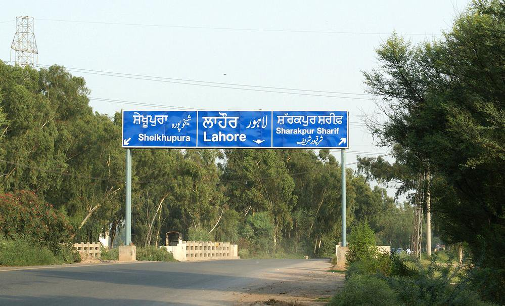 punjabi signboards national highways - SinghStation